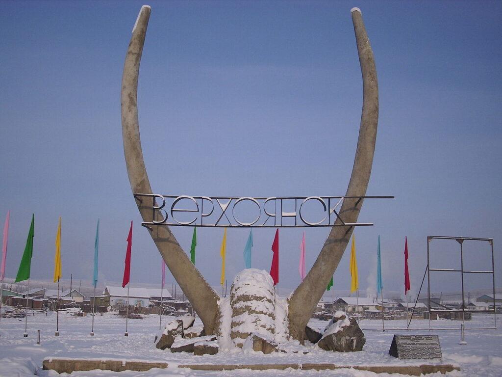 Where is the Siberian Pole?