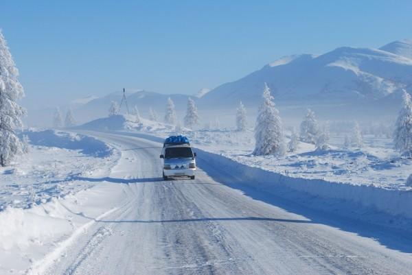 Where is the Siberian Pole ?